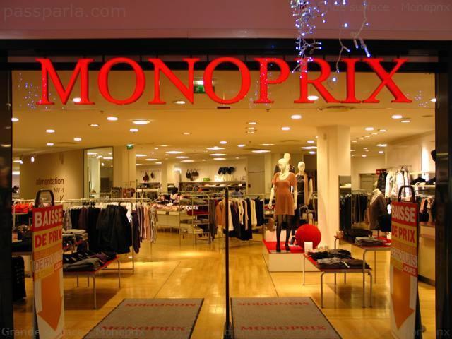As minhas lojas de roupas Plus Size favoritas em Paris